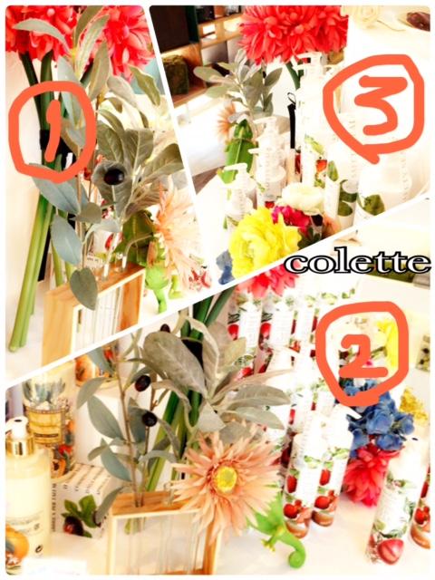 f:id:ColetteMiyazakicity:20170714165801j:plain