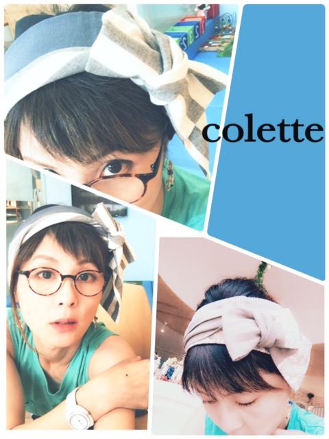 f:id:ColetteMiyazakicity:20170720132754j:plain