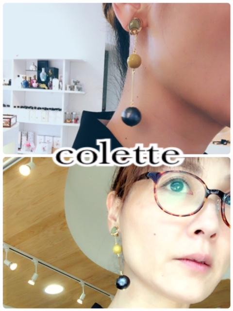 f:id:ColetteMiyazakicity:20170910100323j:plain