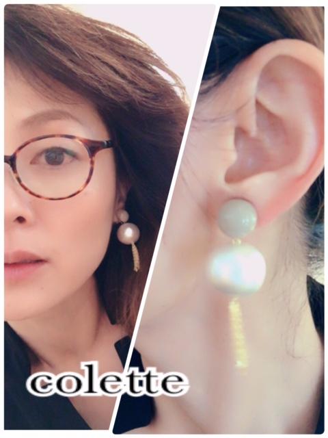 f:id:ColetteMiyazakicity:20170910100328j:plain