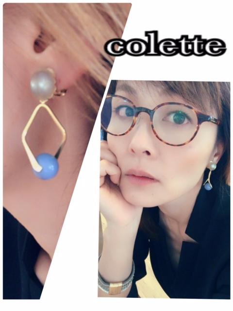 f:id:ColetteMiyazakicity:20170910100330j:plain