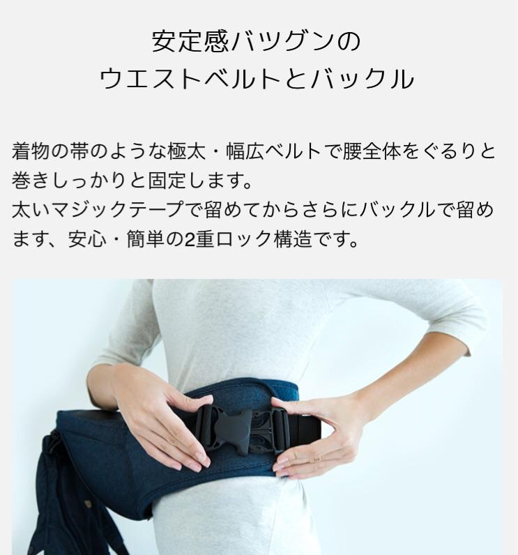 f:id:ColetteMiyazakicity:20171026113118j:plain