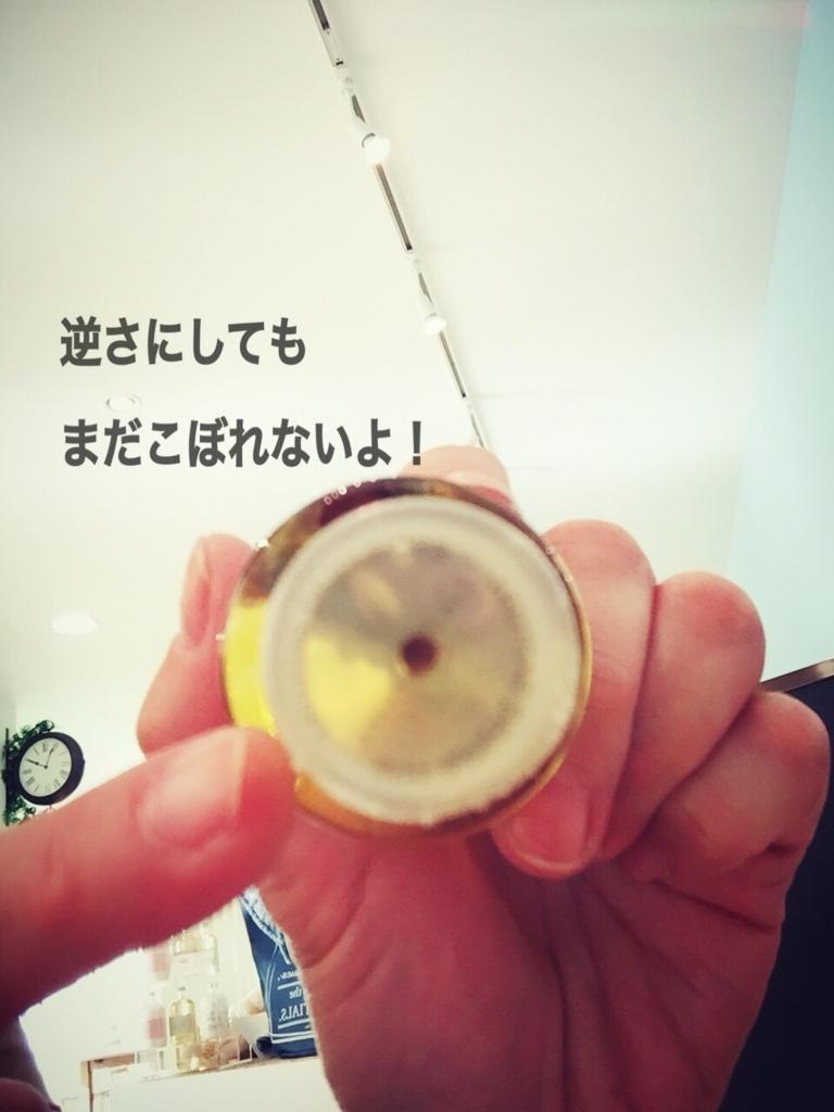 f:id:ColetteMiyazakicity:20171110164021j:plain