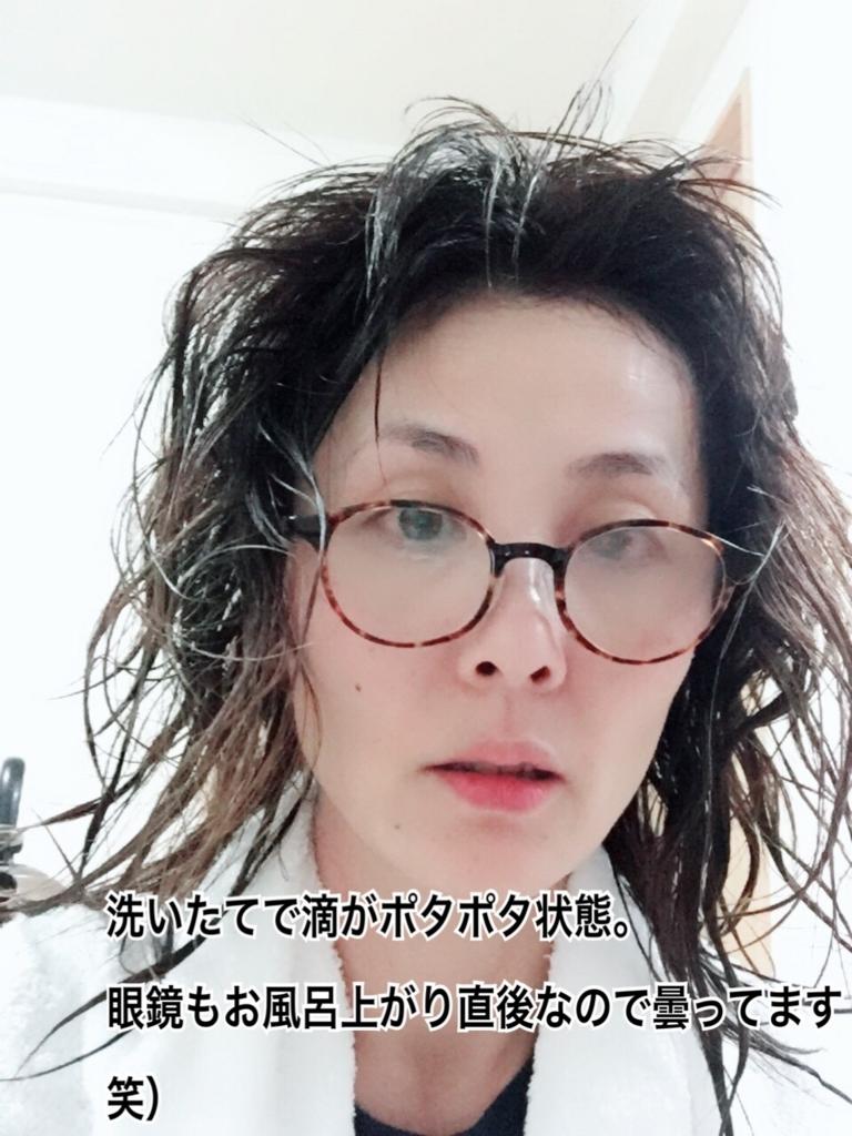 f:id:ColetteMiyazakicity:20171123100035j:plain