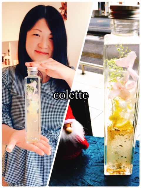f:id:ColetteMiyazakicity:20171219112002j:plain
