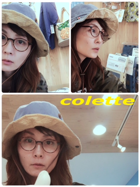 f:id:ColetteMiyazakicity:20180316152108j:plain