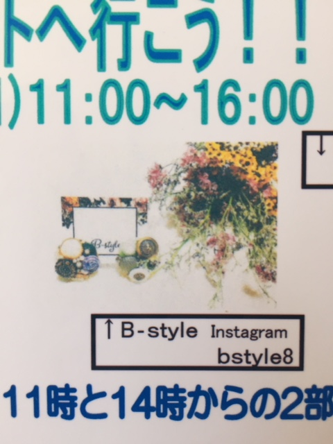 f:id:ColetteMiyazakicity:20180317105840j:plain