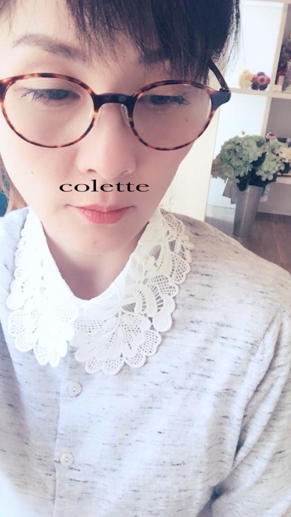 f:id:ColetteMiyazakicity:20180410170824j:plain