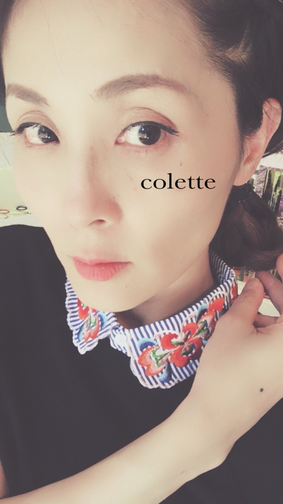 f:id:ColetteMiyazakicity:20180410173220j:plain
