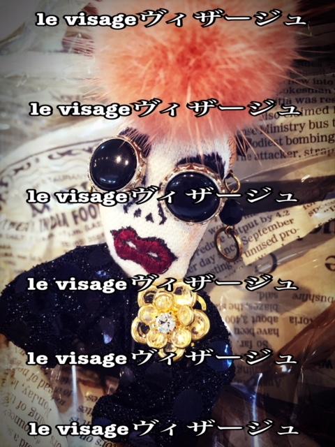 f:id:ColetteMiyazakicity:20180510114151j:plain