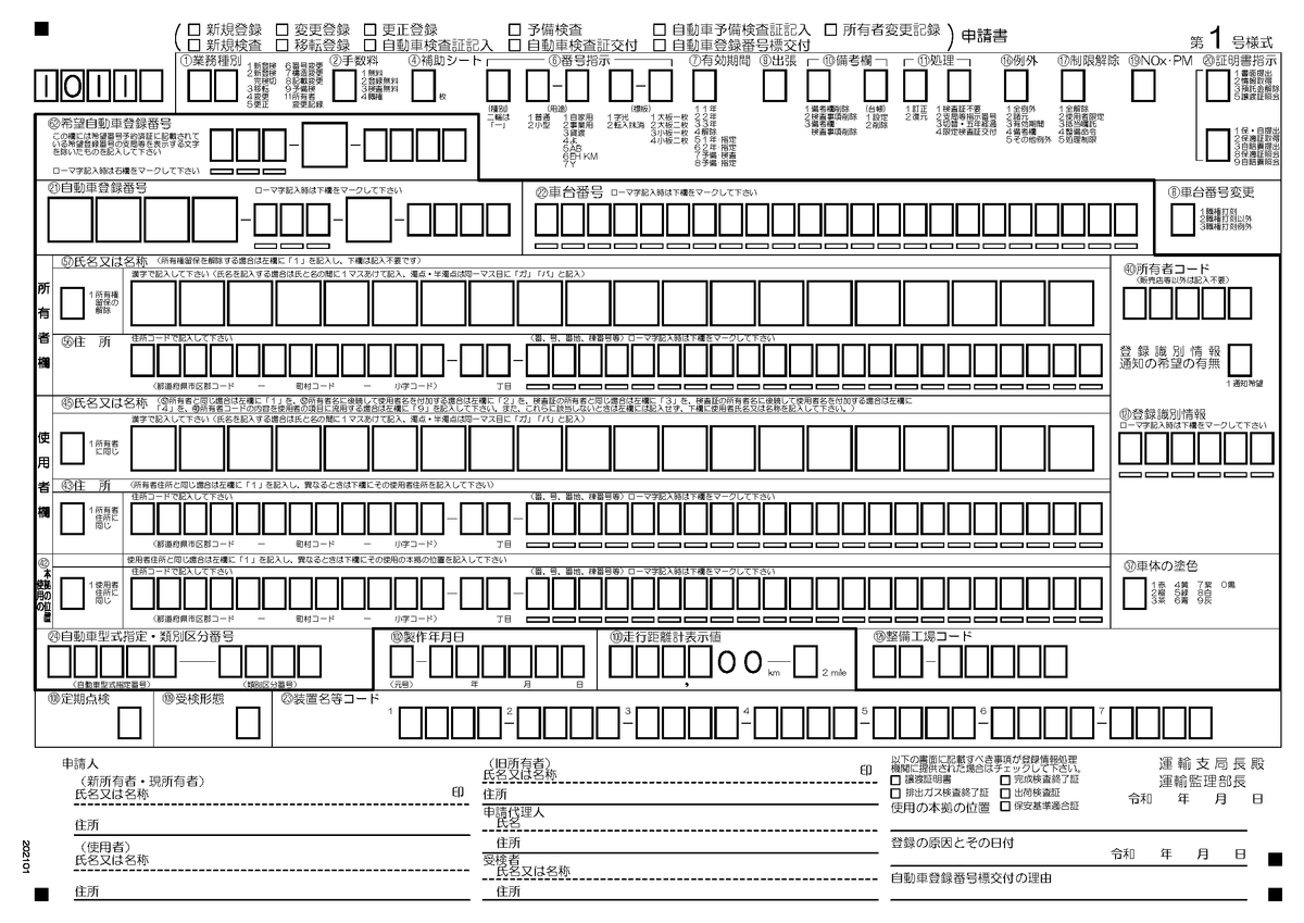 f:id:Colonel_Zubrowka:20210120203910p:plain