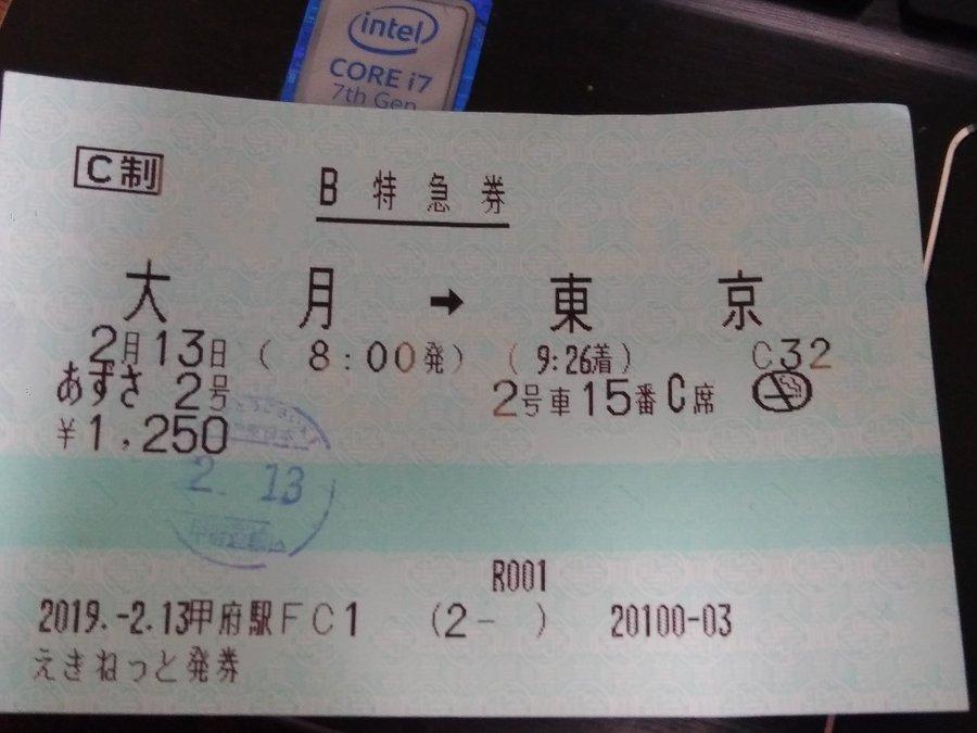 f:id:ComExp2133:20190216001612j:plain