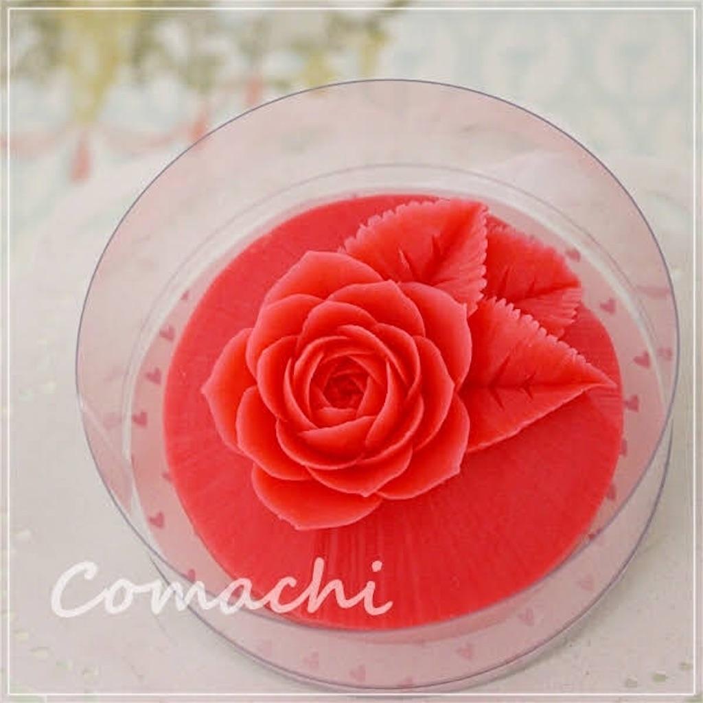 f:id:Comachi:20200318125752j:image