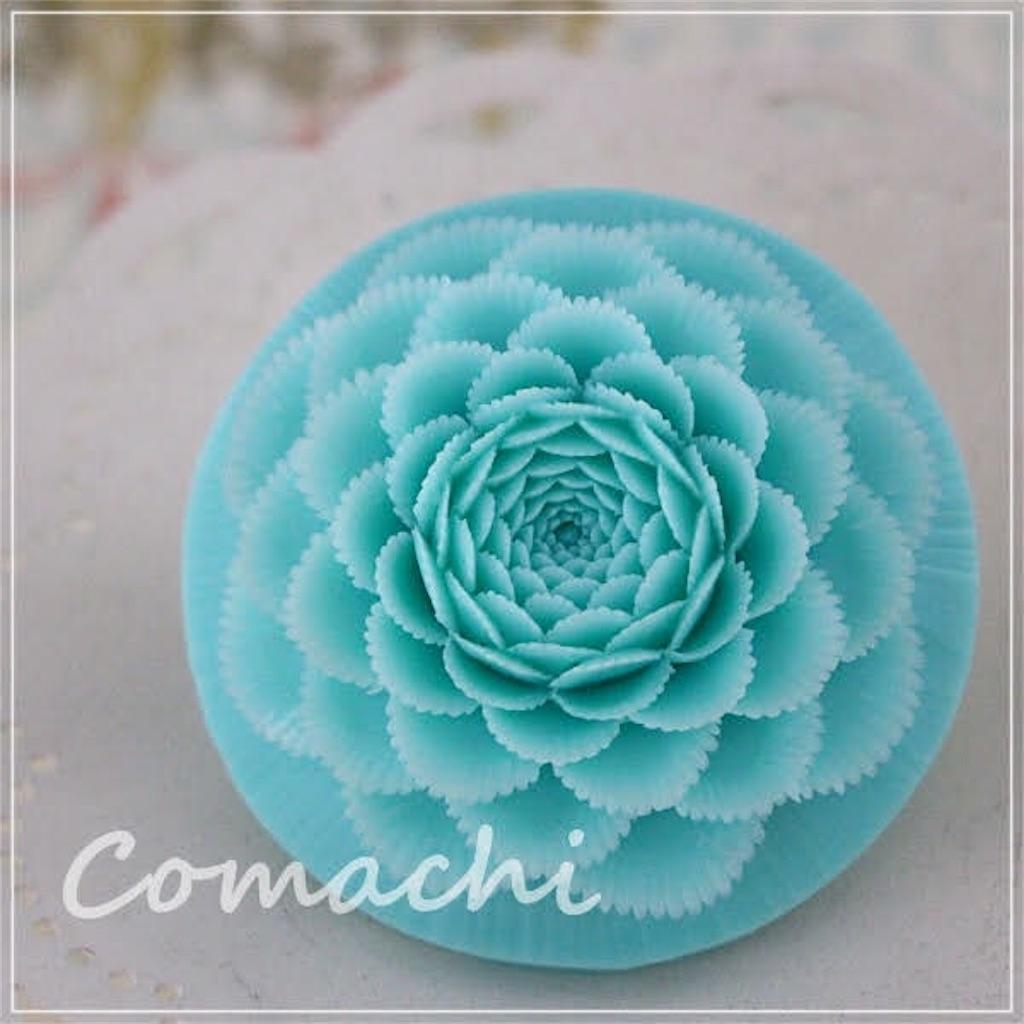 f:id:Comachi:20200318125808j:image
