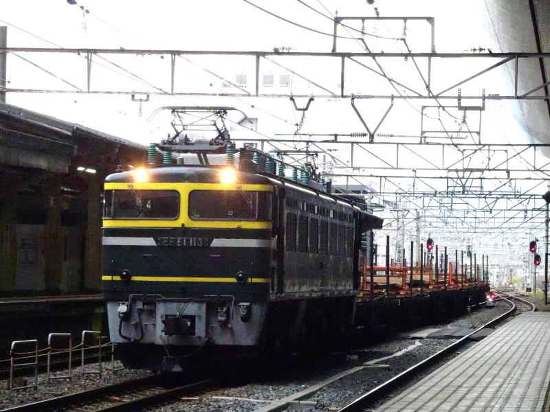 f:id:CommuterSpecialRapid:20201022235143j:plain