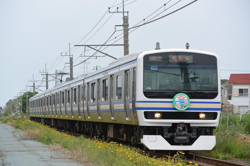 f:id:CommuterSpecialRapid:20210526151614j:plain