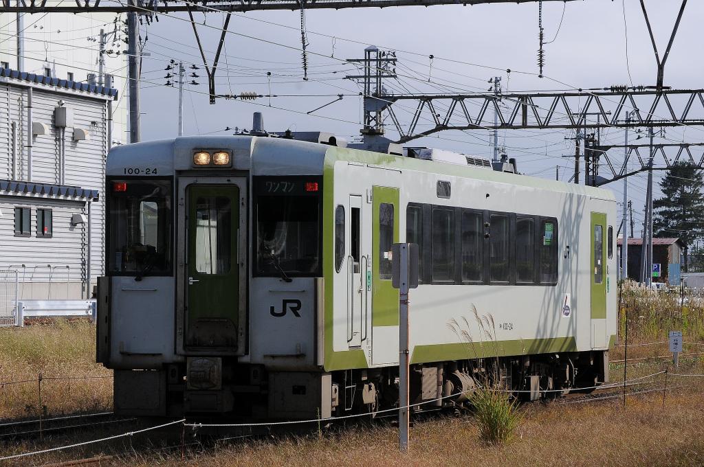 f:id:CommuterSpecialRapid:20211011160706j:plain