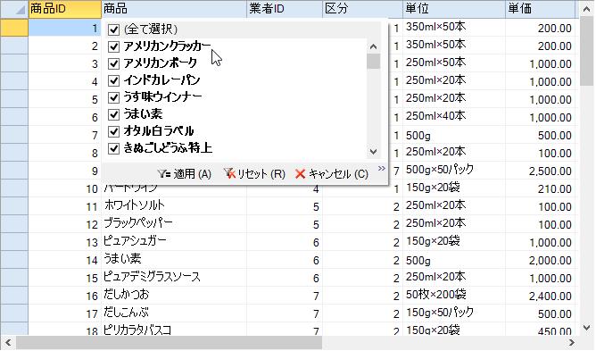f:id:ComponentOne_JP:20160630132200p:plain