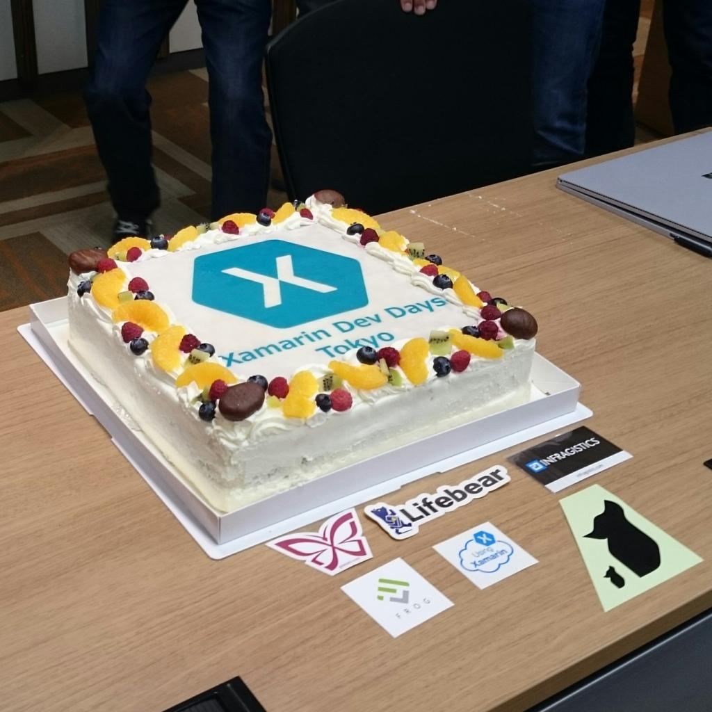 Xamarin Cake