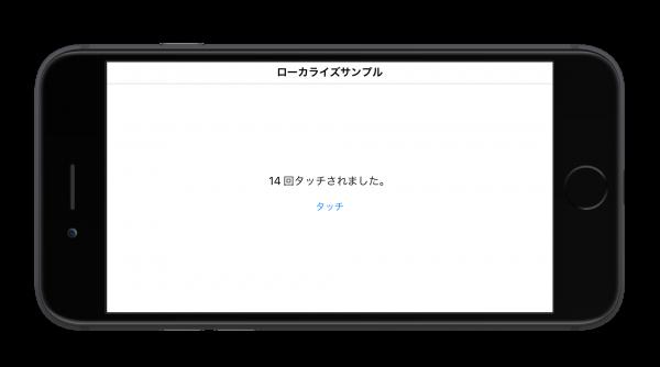 f:id:ComponentOne_JP:20161207115924p:plain