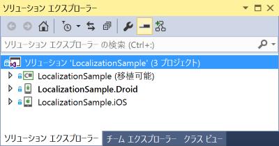 f:id:ComponentOne_JP:20161208120642p:plain