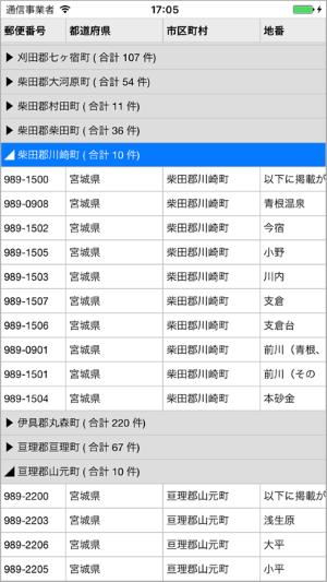 f:id:ComponentOne_JP:20170206135809p:plain