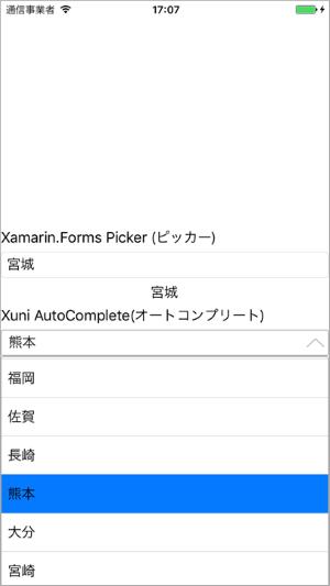 f:id:ComponentOne_JP:20170414115119p:plain