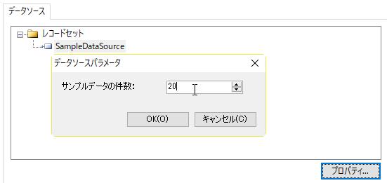 f:id:ComponentOne_JP:20170421152150p:plain