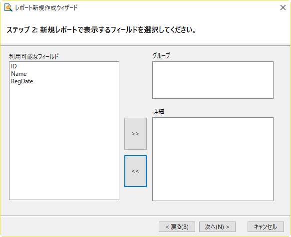 f:id:ComponentOne_JP:20170421152347p:plain