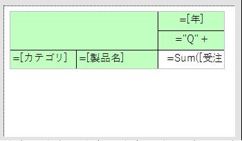 f:id:ComponentOne_JP:20170809120601p:plain
