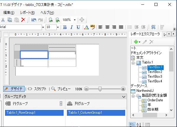 f:id:ComponentOne_JP:20170822164702p:plain