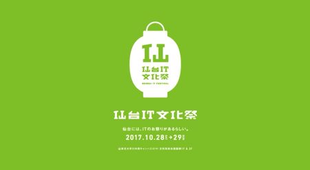 f:id:ComponentOne_JP:20171025143708p:plain