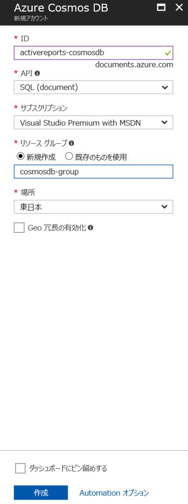 f:id:ComponentOne_JP:20171106154842p:plain:w200