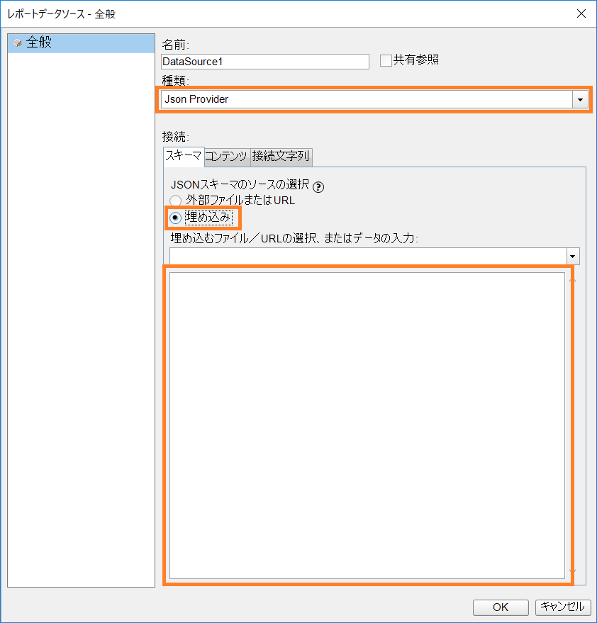 f:id:ComponentOne_JP:20171107153227p:plain:w350
