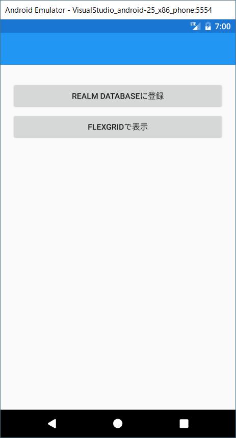 f:id:ComponentOne_JP:20171116160324p:plain