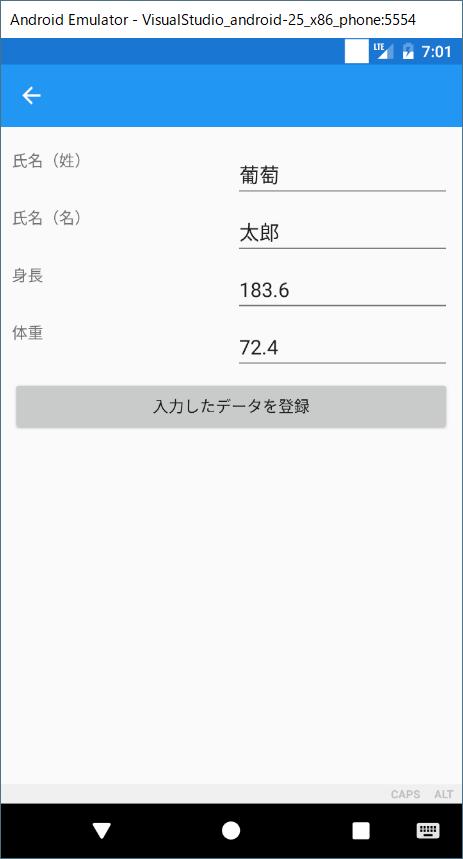 f:id:ComponentOne_JP:20171116160335p:plain