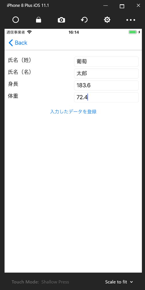 f:id:ComponentOne_JP:20171116161539p:plain