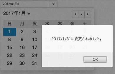 f:id:ComponentOne_JP:20171121115225p:plain