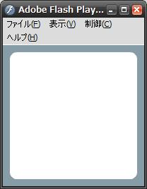 20070526203311