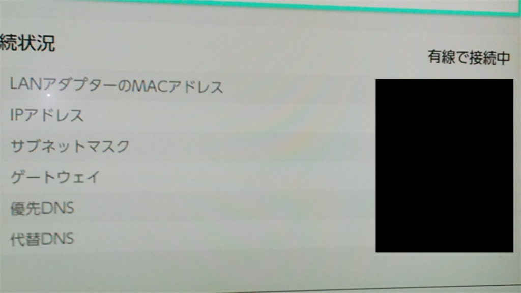 f:id:CooRoot08:20181226173745p:plain