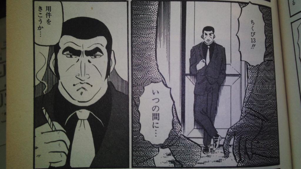 乳首 バトル エロ 漫画