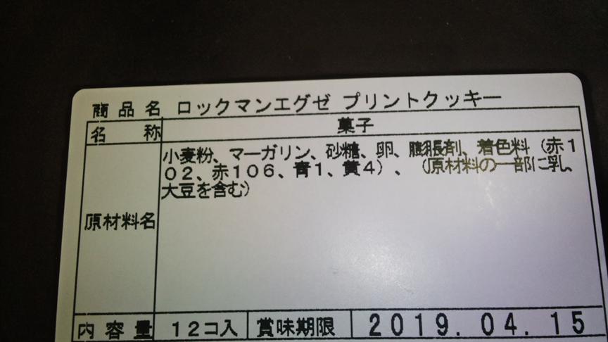 f:id:CooRoot08:20190101200753p:plain