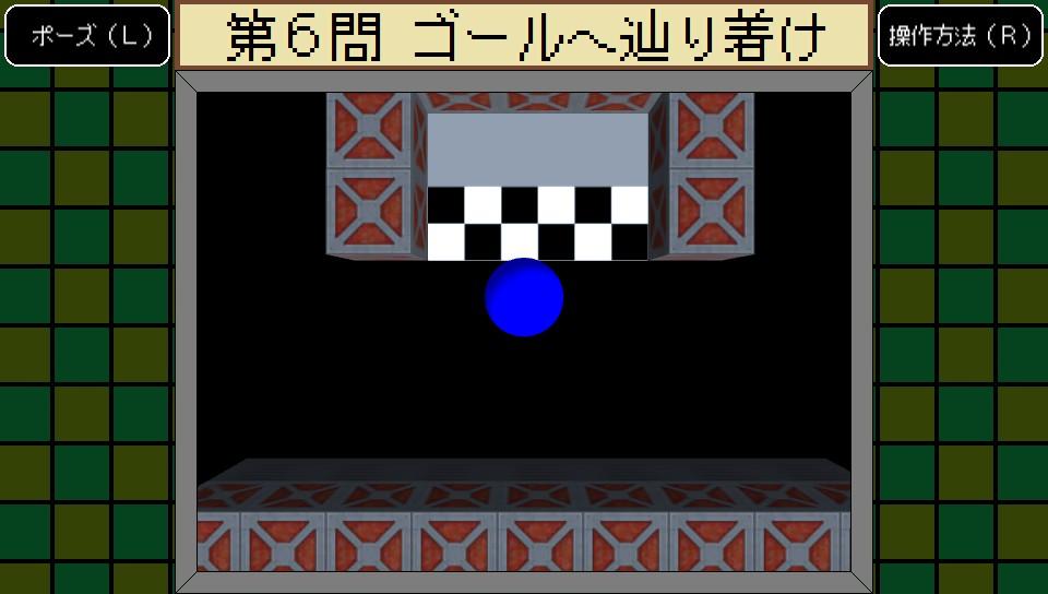 f:id:CooRoot08:20190123163705j:plain