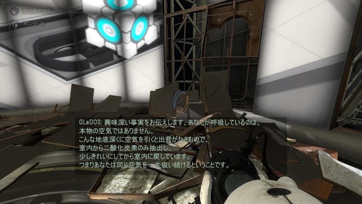 f:id:CooRoot08:20200112211247j:plain