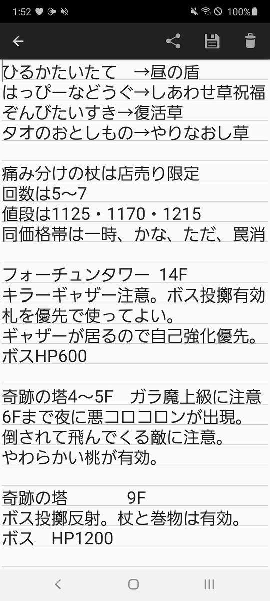 f:id:CooRoot08:20210118184032j:plain