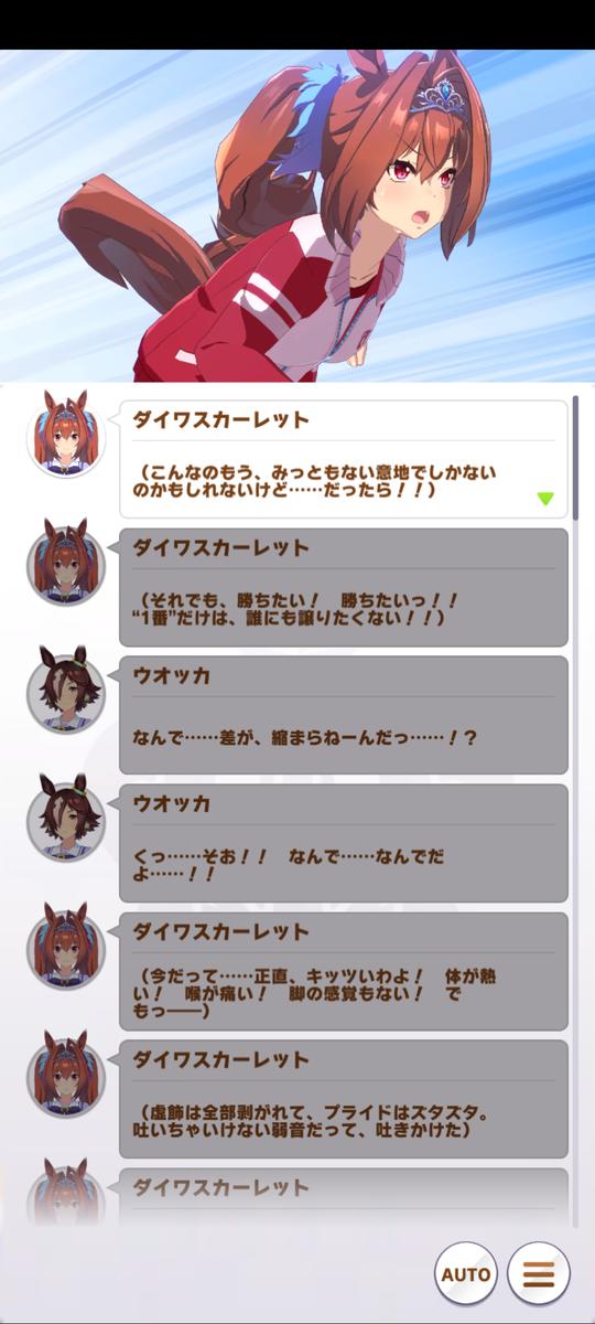 f:id:CooRoot08:20210301235016p:plain