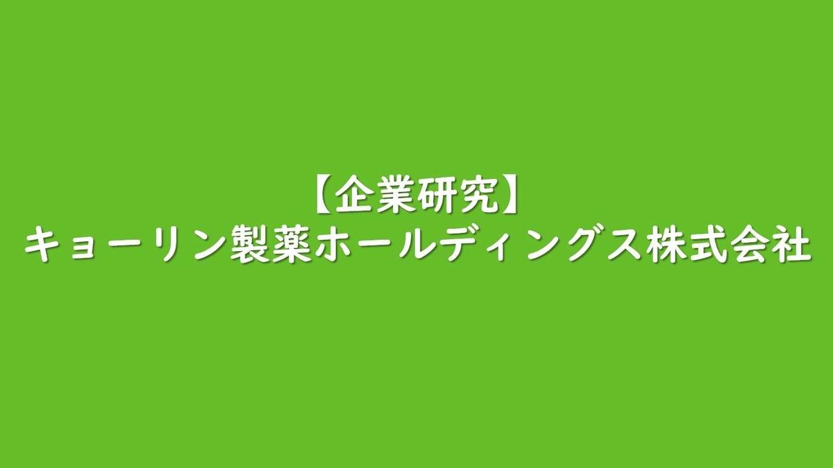 f:id:Cooperkun:20201213175759j:plain