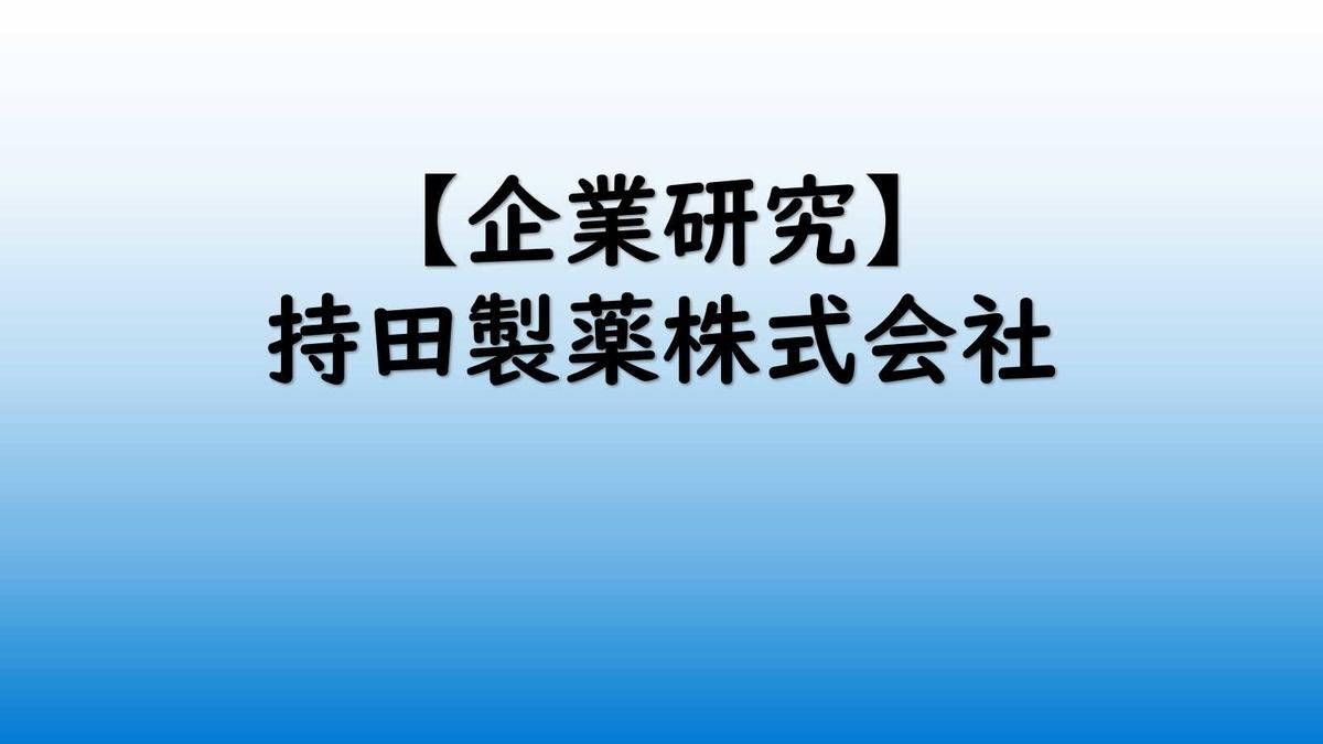 f:id:Cooperkun:20201213182330j:plain