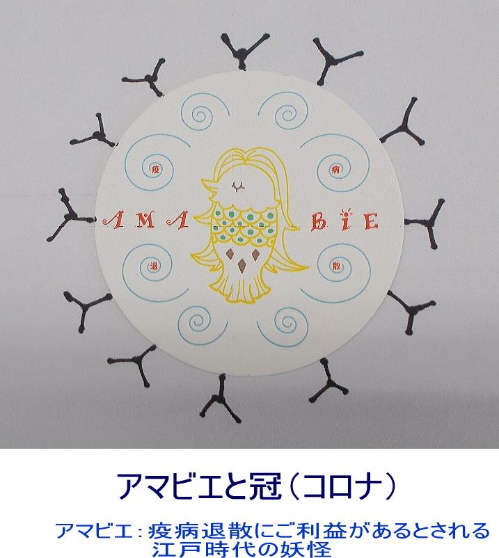 f:id:CoronavirusBuster:20200715012341j:plain