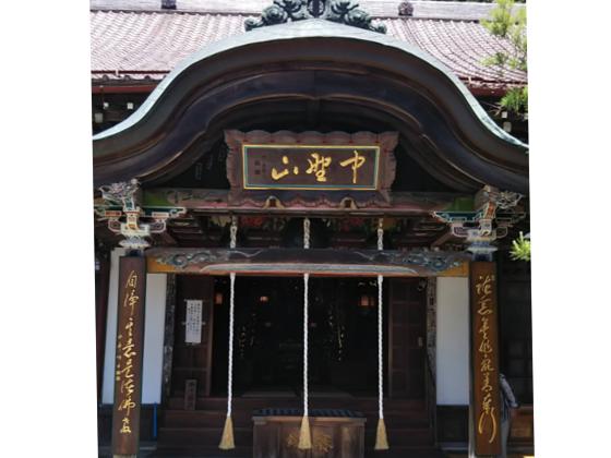中野山お寺